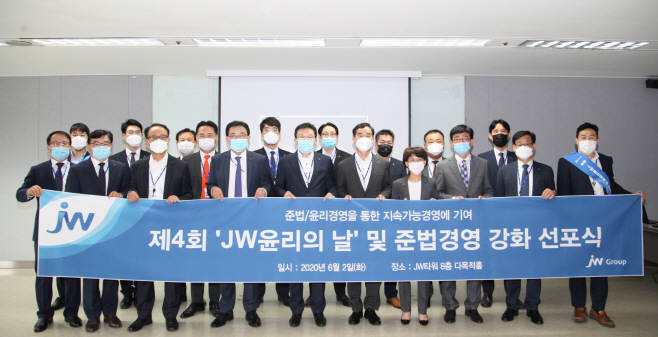 [최종]윤리의날 행사 사진2