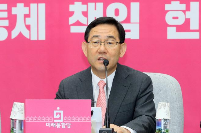 원내대책회의 발언하는 주호영<YONHAP NO-2765>