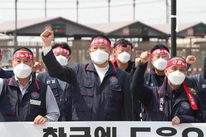 무급휴직 철회 촉구하는 주한미군 한국인 노조