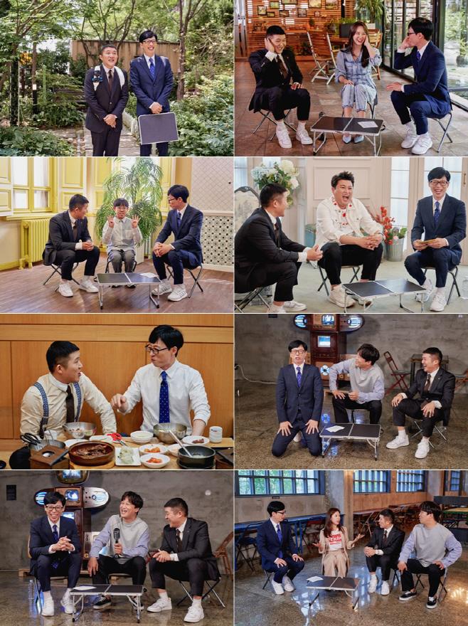 tvN 유 퀴즈 온 더 블럭_57회