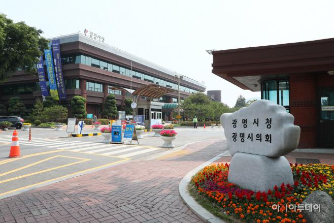 광명시,'이동노동자 쉼터'도비 3억원 확보