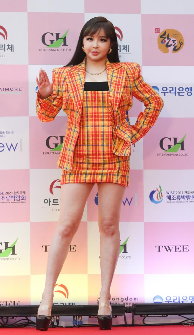 대종상 축하공연 맡은 박봄