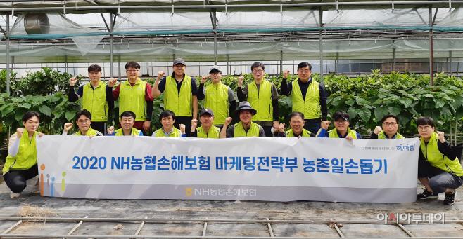 [사진1]NH농협손보 마케팅부문 임직원