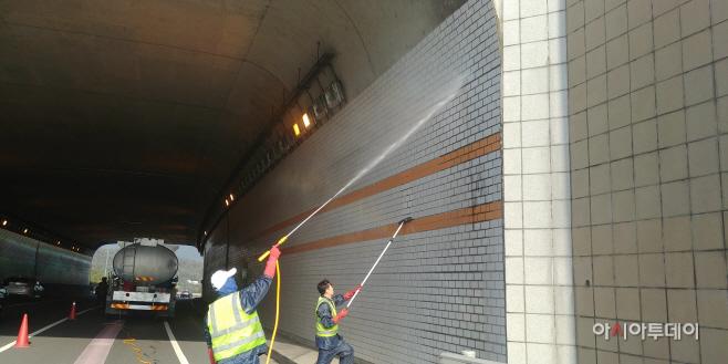 수정구청-구 직원들이 영장산터널 물청소