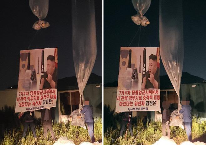 탈북민단체, '김정은 규탄' 대북전단 살포