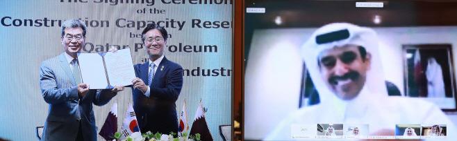 국내 조선 3사, 카타르 대규모 LNG 사업 협약 맺어