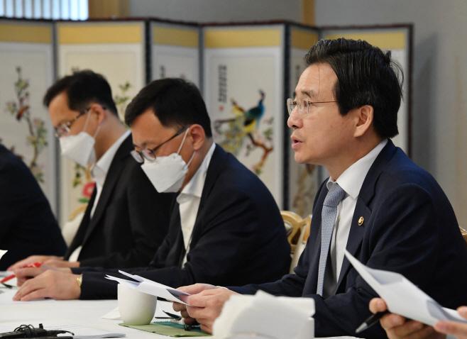 김용범 혁신성장전략점검회의