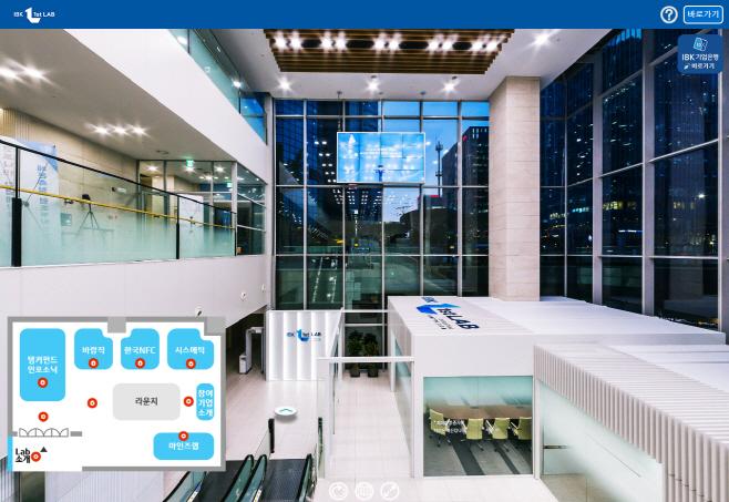 코리아 핀테크위크 2020서 가상현실 홍보관 운영 1