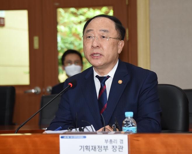 홍남기 소부장 회의