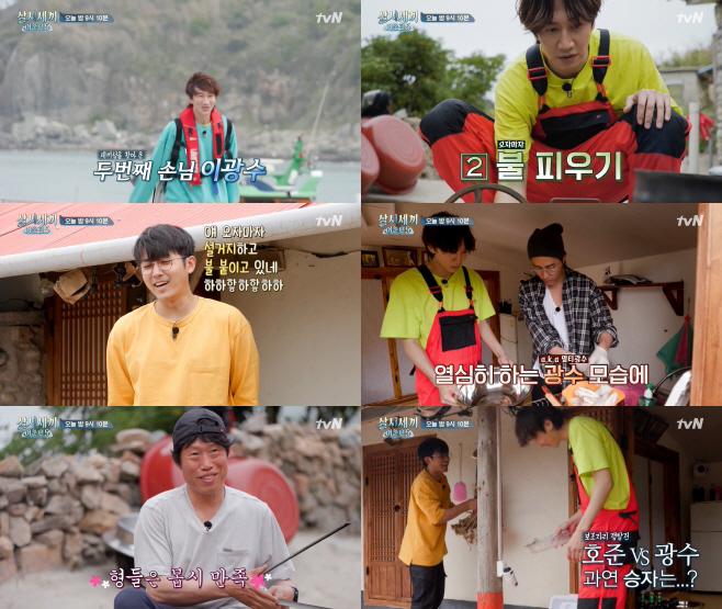 [tvN]삼시세끼 어촌편5_6회 프리뷰