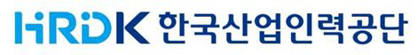 한국산업인력공단_로고