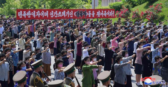 북한 조선사회주의여성동맹, 대북전단 살포 비난 항의집회