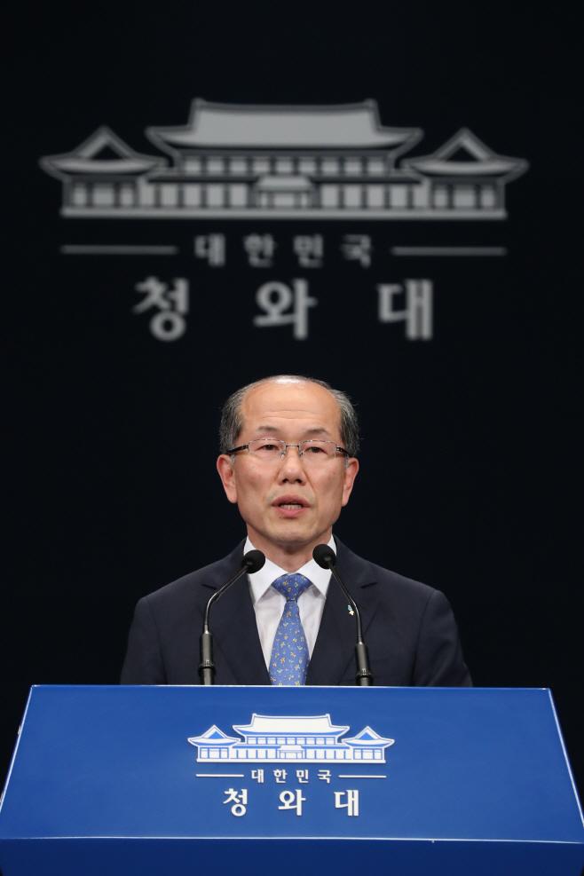 브리핑하는 김유근 NSC 사무처장