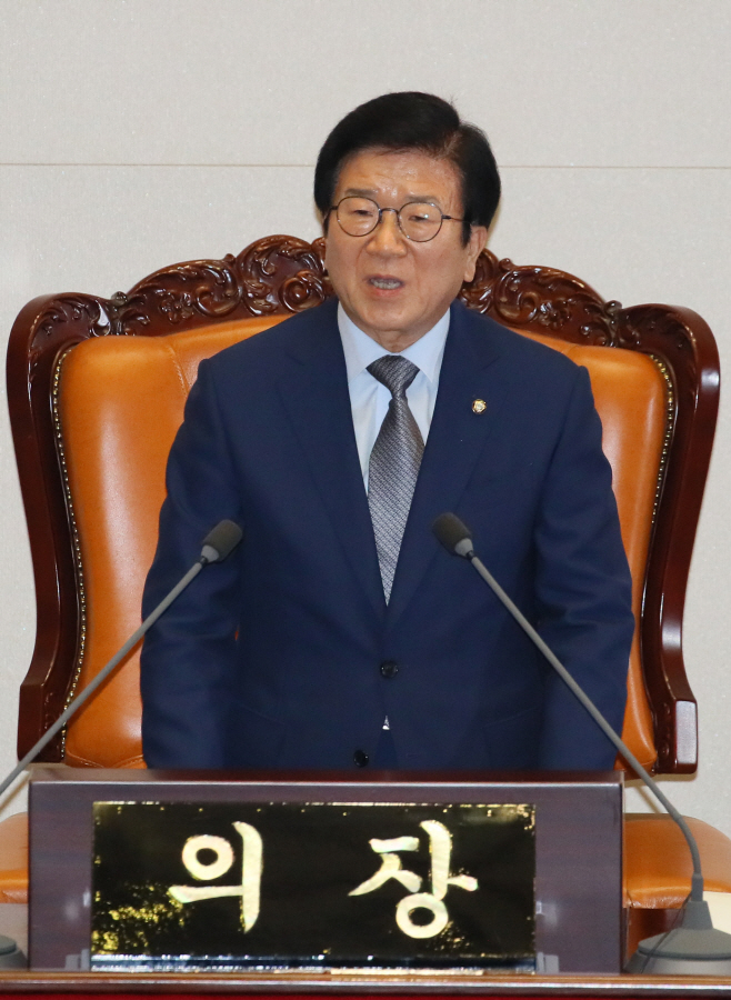 국회 원구성 연기 발표하는 박병석 의장<YONHAP NO-3169>