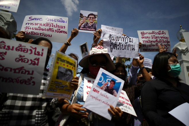 CAMBODIA-THAILAND/DISAPPEARANCE <YONHAP NO-2923> (REUTERS)