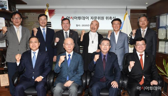 아시아투데이 자문위원단 위촉식10