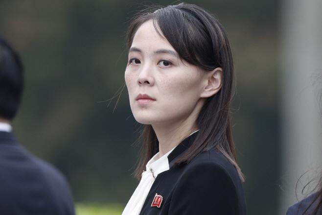호치민 묘소의 김여정