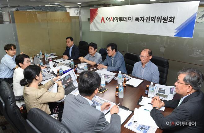 독자권익위원회 회의15