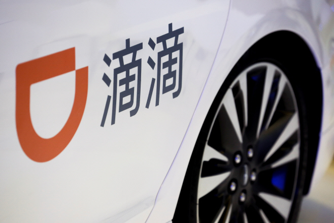 CHINA-DIDI CHUXING/