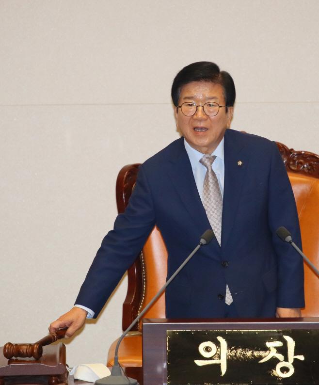 개의선언 하는 박병석 국회의장<YONHAP NO-3046>