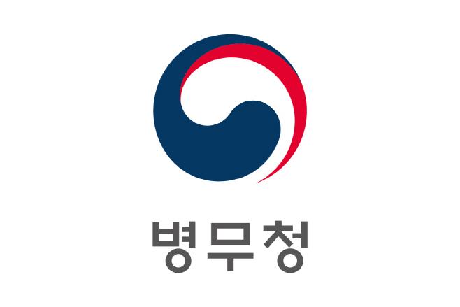 병무청_국_상하