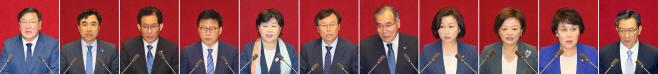 당선 인사하는 21대 국회 전반기 11개 상임위 위원장