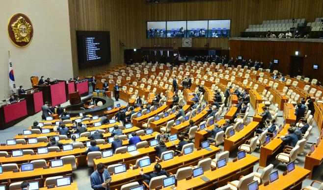 국회 상임위원장 임명 승인11