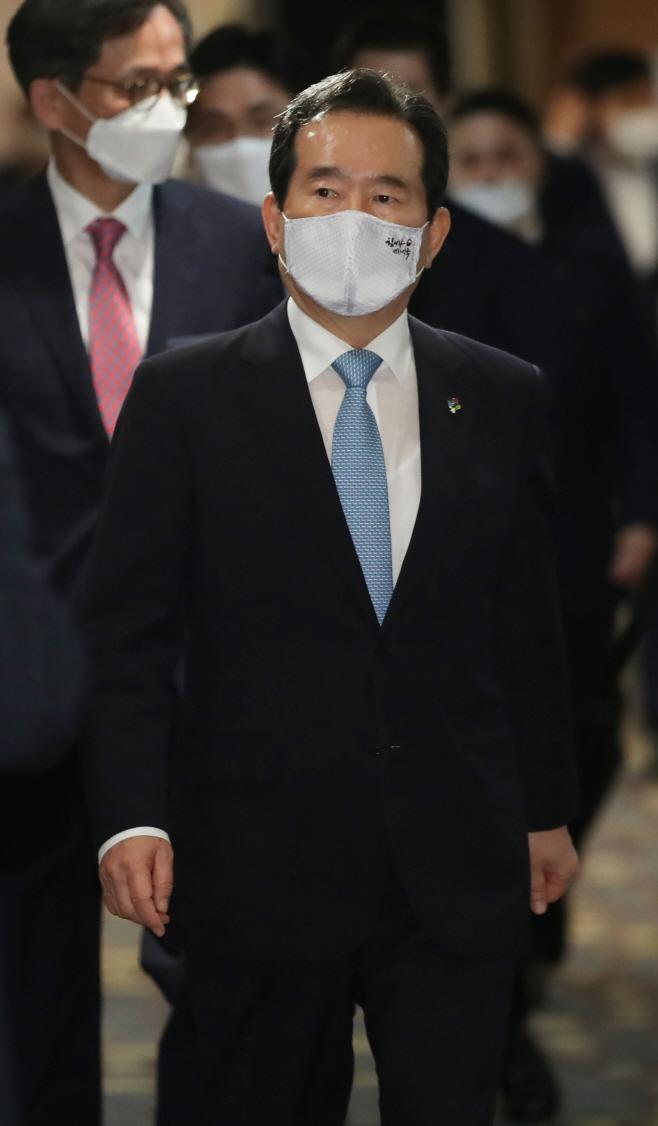 2020 한반포평화 심포지엄 참석하는 정세균 국무총리