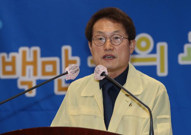조희연 취임2주년 기자회견