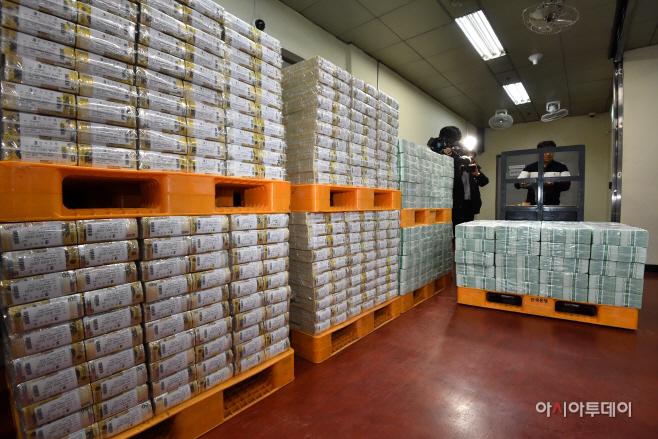 한국은행, 설 자금 공급 작업