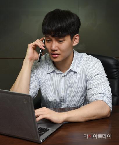 홍콩 전화 취재