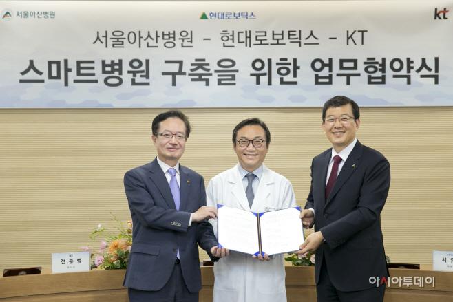 [KT사진자료1]KT아산병원MOU21