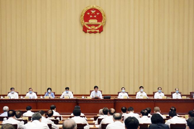 China Hong Kong Security Law