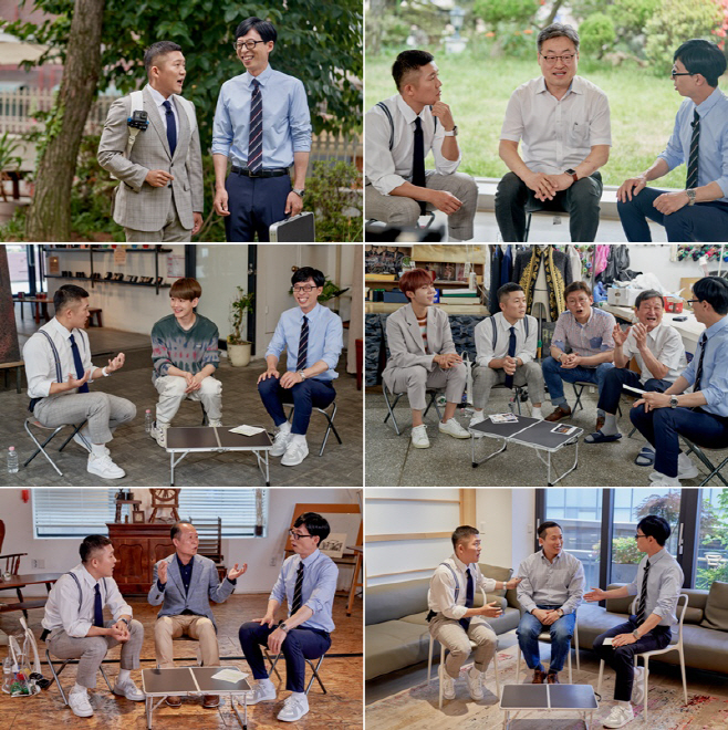 tvN 유 퀴즈 온 더 블럭_61회