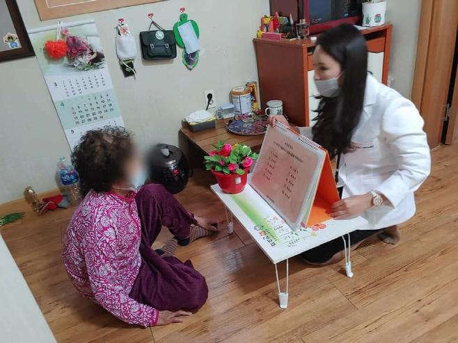 치매조기검진 가정방문서비스