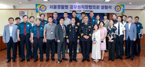 서울경찰청 직장협의회 출범<YONHAP NO-4450>
