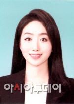 경제산업부 장지영 기자