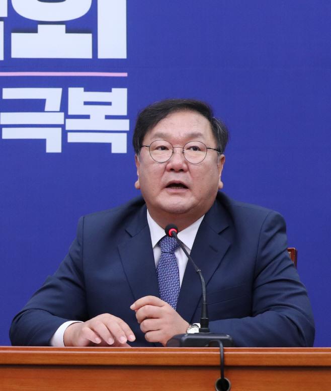 발언하는 민주당 김태년 원내대표<YONHAP NO-2008>