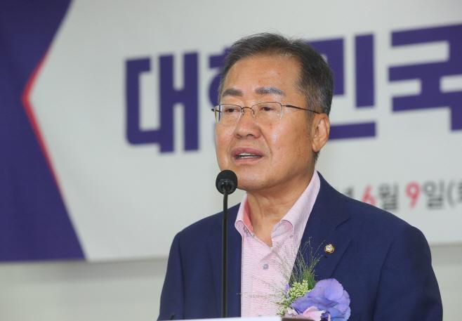 미래혁신포럼 축사하는 홍준표<YONHAP NO-2497>