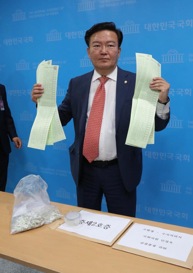 투표용지 들고 부정선거 의혹 제기하는 민경욱