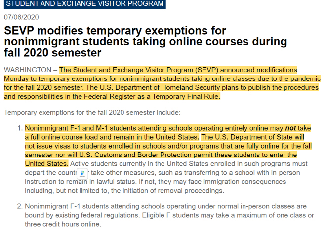 미 이민세관국 비이민 미국 학생비자 제한