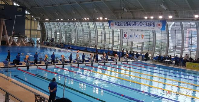 김천전국수영대회