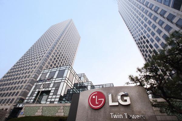 LG 트윈타워