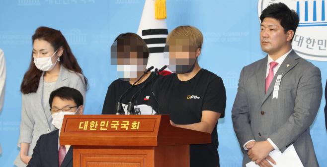 고 최숙현 선수 사망사건 추가 피해자 기자회견