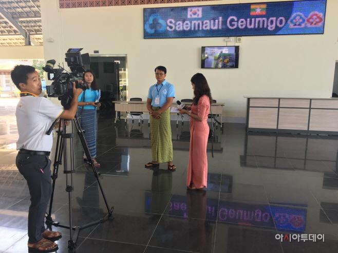 미얀마 현지방송 촬영_IMG_0098 (1)