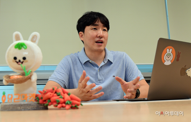 김용현 당근마켓 대표 인터뷰