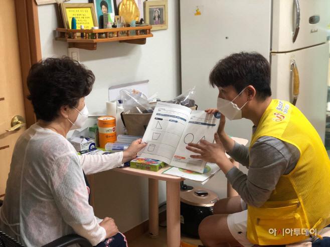 동부치매안심센터 가가호호 방문서비스