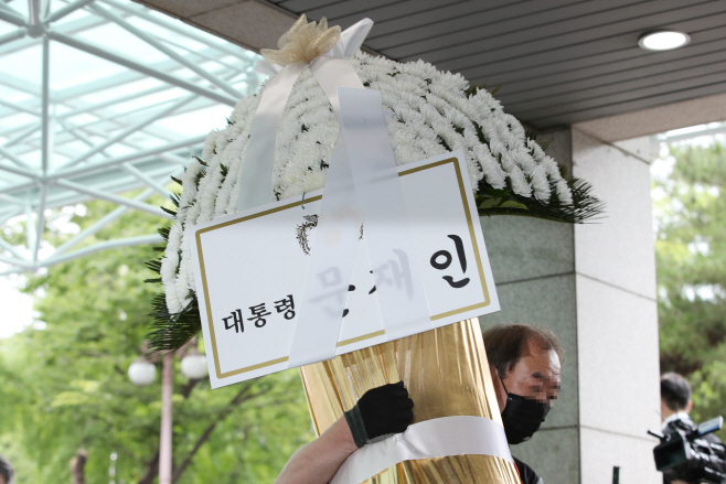박원순 서울시장 빈소로 들어가는 문재인 대통령 조화
