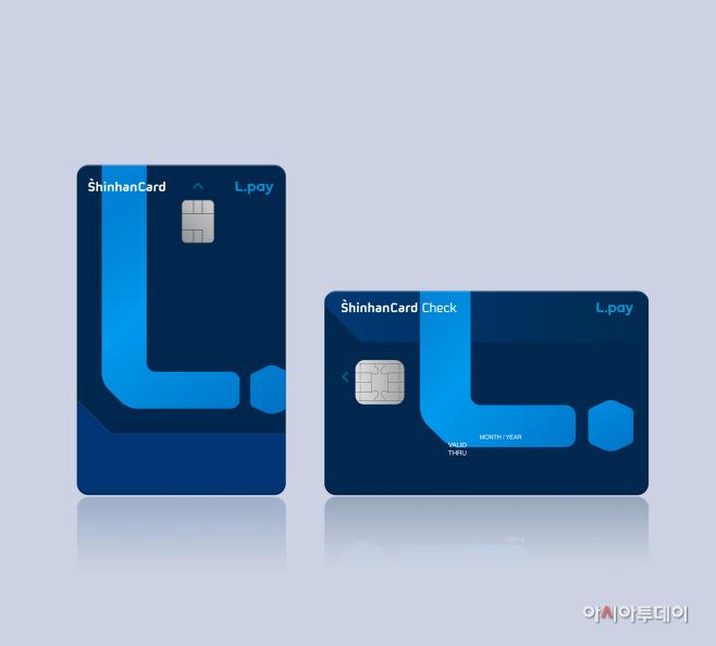 L.pay 신한카드 이미지