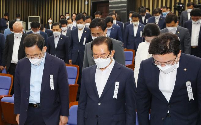 고 백선엽 장군 추모묵념하는 통합당